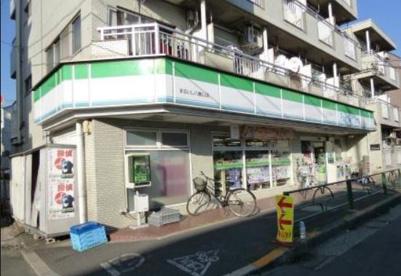 ファミリーマートまるいし八幡山店の画像1