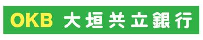 (株)大垣共立銀行 高辻支店の画像1