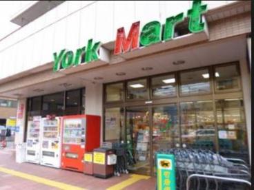 ヨークマート桜上水店の画像1