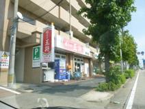 餃子の王将 滝子店