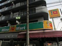 マインマート(黄金町)