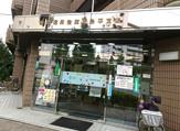 巣鴨信用金庫 高島平支店