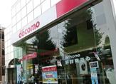 ドコモショップ高島平店