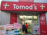 トモズ亀戸東口店