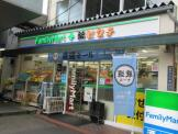 ファミリーマート+薬ヒグチ(ヒグチ薬局)亀戸東口店