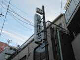 亀戸ホルモン本店