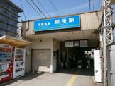 京阪電気鉄道石山坂本線・別所駅