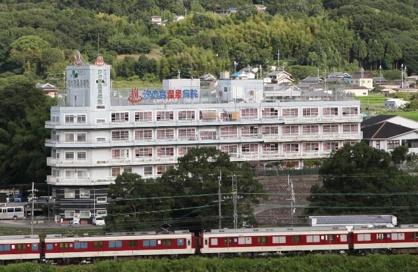 汐の宮温泉病院の画像1