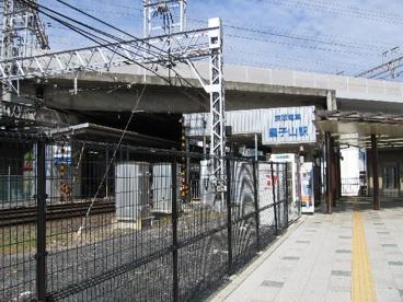 京阪大津京の画像1