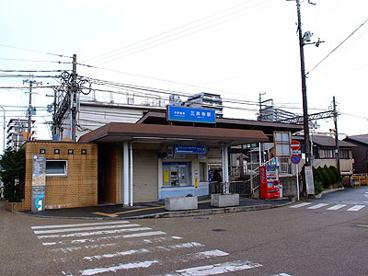 京阪電気鉄道石山坂本線・三井寺駅の画像1