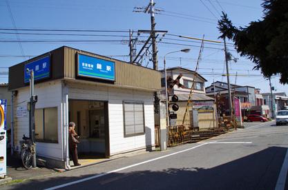 京阪電気鉄道石山坂本線・錦駅の画像1