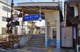 京阪電気鉄道石山坂本線・瓦ヶ浜駅