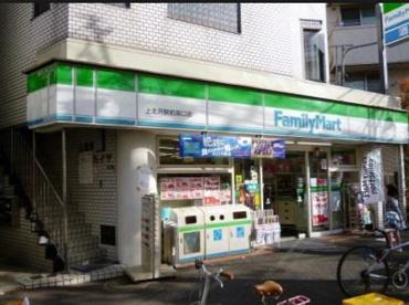 ファミリーマート上北沢南口店の画像1