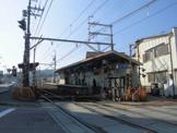 京阪電気鉄道石山坂本線・唐橋前駅