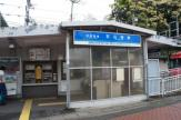 京阪電気鉄道石山坂本線・石山寺駅