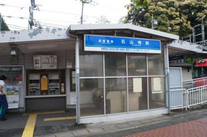京阪電気鉄道石山坂本線・石山寺駅の画像1