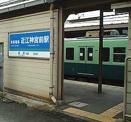 京阪電気鉄道石山坂本線・近江神宮前駅