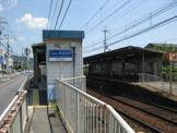京阪電気鉄道石山坂本線・南滋賀駅