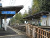 京阪電気鉄道石山坂本線・穴太駅