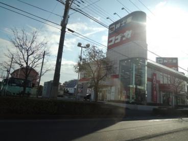 コナカ足立鹿浜店の画像1