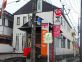 浦和原山郵便局