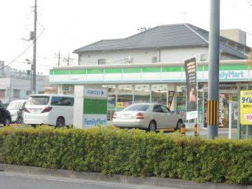 ファミリーマート足立鹿浜店の画像1
