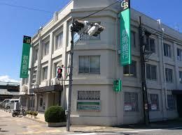 群馬銀行 新町支店の画像1