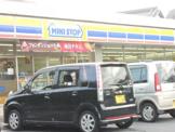 ミニストップ足立鹿浜店