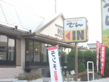 焼肉でん足立鹿浜店の画像1