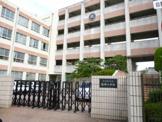 名古屋市立陽明小学校