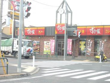 すき家足立鹿浜店の画像1