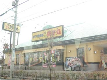 すし銚子丸西新井店の画像1