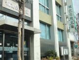 城北信用金庫西新井支店