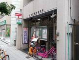 都島東野田郵便局
