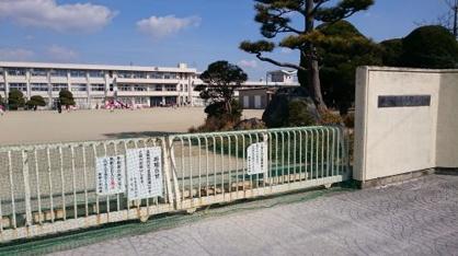 真菅小学校の画像2