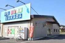タカダ大田原店