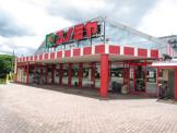 コノミヤ北青葉台店