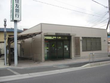三井住友銀行ATM高槻北出張所の画像1