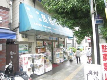 長谷川書店本店の画像1
