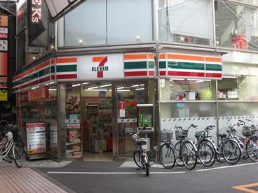 セブンイレブン芥川2丁目店の画像1