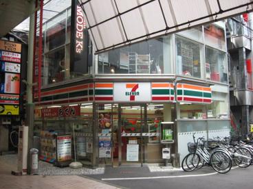 セブンイレブン芥川2丁目店の画像2