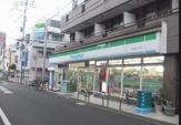 ファミリーマート上北沢4丁目店