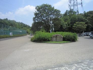 萩谷総合公園の画像1