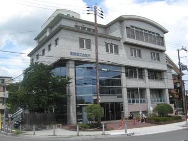 高槻商工会議所の画像1