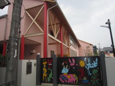 大手保育園の画像1