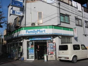 ファミリーマート藤原春日町店の画像4