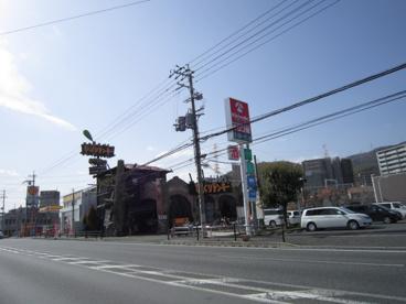 びっくりドンキー高槻店の画像1