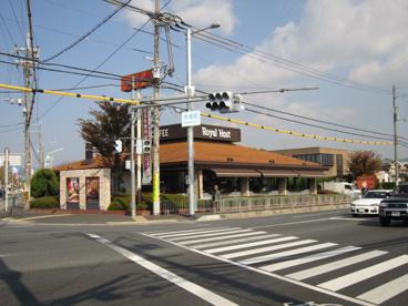 ロイヤルホスト高槻店の画像1