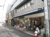 MORITAYA北園店