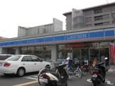 ローソン高槻北柳川店